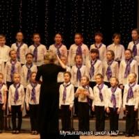 Поздравляем младший хор